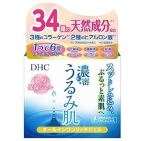 DHC 濃密うるみ肌 オールインワンリッチジェル (120g)
