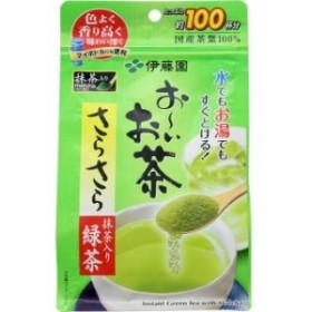 【送料無料】【1袋】伊藤園 お~いお茶 さらさら抹茶入り緑茶(80g) おいしい日本のお茶 粉末 顆粒タイプ 国産茶葉 国内生産 japanese gre