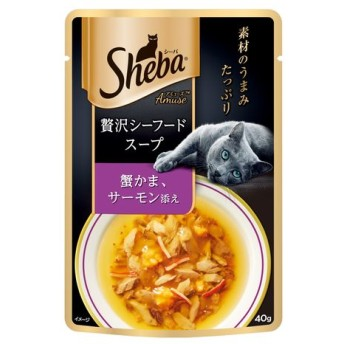 シーバ アミューズ 贅沢シーフードスープ 蟹かま、サーモン添え (40g)