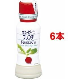 キユーピー フレンチドレッシング 白(180mL6コセット)[ドレッシング]