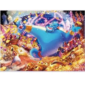 テンヨー ディズニー フレンド・ライク・ミー(アラジン)300ピース ジグソーパズル テンヨーD-300-008フレンド 【返品種別B】