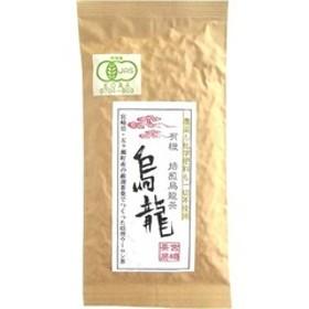 宮崎茶房 みやざき有機烏龍茶 焙煎 (50g)