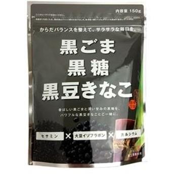 【10個入り】幸田商店 黒ごま黒糖黒豆きなこ 150g