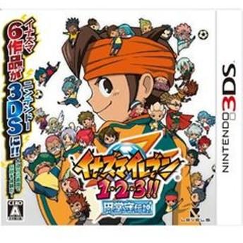 レベルファイブ 【3DS】イナズマイレブン1・2・3! ! 円堂守伝説 CTR-P-AETJ 【返品種別B】
