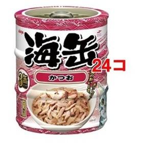 海缶 ミニ 3P かつお (1セット*24コセット)