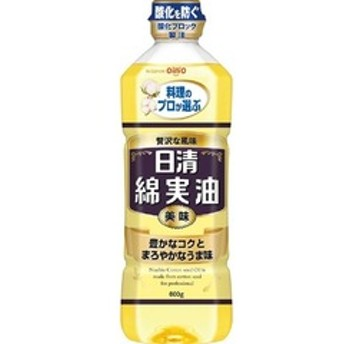 dポイントが貯まる・使える通販| 日清 綿実油 (600g) 【dショッピング】 食用油 おすすめ価格