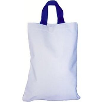dポイントが貯まる・使える通販| 絵本入れバッグ 生成X青 手紐持ち手:青 (1コ入) 【dショッピング】 リュック・ザック おすすめ価格