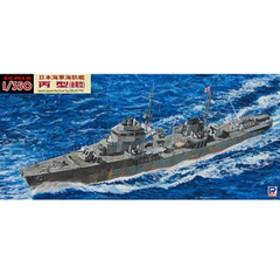 ピットロード 1/350 スカイウェーブシリーズ 日本海軍 海防艦 丙型(後期型)エッチングパーツ、砲身付」【WB04SP】 プラモデル PT WB04SP カイボウカン ヘイガタコウキ 【返品種別B】