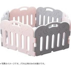 Caraz(カラズ) ベビーサークル 幅760×厚さ35×高さ600mm ピンク&グレー 1セット(2枚入)(直送品)