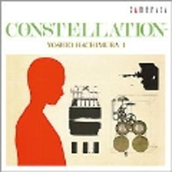 星辰譜(せいしんふ)/八村義夫 I CD