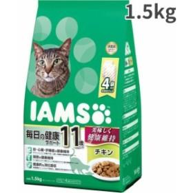 【お取寄せ品】アイムス(国内) 11歳以上 毎日の健康サポート チキン シニア猫用 1.5kg