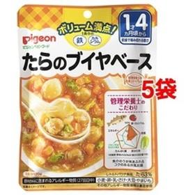 ピジョンベビーフード 1食分の鉄Ca たらのブイヤベース (120g*5コセット)