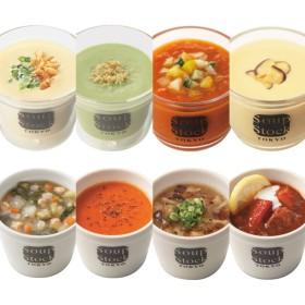 Soup Stock Tokyo(スープストックトーキョー) 冷たいスープと人気のスープセット【通常お届け】 FG4314