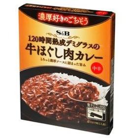【6個入り】S&B 濃厚好きごちそう牛ほぐし肉カレー 150g