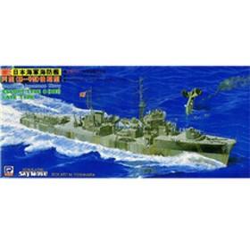 ピットロード 1/700 日本海軍海防艦 丙型(後期型)【SPW18】 プラモデル ピットロードSPW18カイグンカイボウカンヘイガタコウキ 【返品種別B】