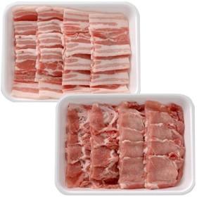 有限会社ディブロ 石見ポーク焼肉用 満喫コース 計500g (豚バラ焼肉250g 豚ロース焼肉250g) TW00559