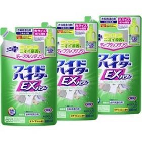 ワイドハイター EXパワー 漂白剤 詰め替え 大サイズ (880mL*3コセット)