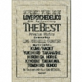 LOVE PSYCHEDELICO 15th ANNIVERSARY TOUR -THE BEST- LIVE [2CD+Blu-ray Disc]<初回限定盤> CD