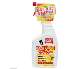 ネイチャーズ・ミラクル 香る強力消臭クリーナー フレッシュレモン 700ml 関東当日便
