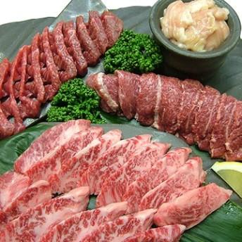 やまとダイニング 松阪牛&黒毛和牛 焼肉パーティーセット 小匠
