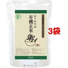 オーサワの有機玄米粥 (200g*3コセット)
