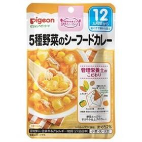 ピジョンベビーフード 食育レシピ 5種野菜のシーフードカレー (80g)
