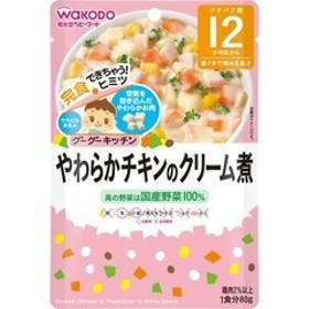 和光堂 グーグーキッチン やわらかチキンのクリーム煮 12ヵ月 (80g)