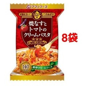 アマノフーズ 三ツ星キッチン 焼きなすとトマトのクリームパスタ (28g*1食入8コセット)