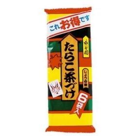 【10個入り】永谷園 たらこ茶漬 6袋