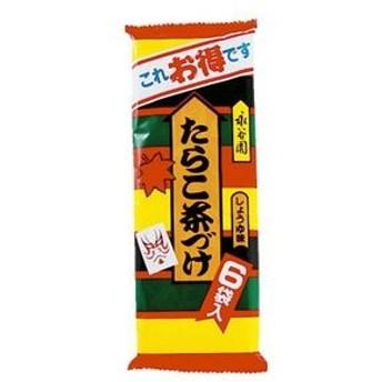 dポイントが貯まる・使える通販  【10個入り】永谷園 たらこ茶漬 6袋 【dショッピング】 ふりかけ おすすめ価格