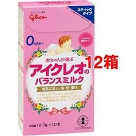 アイクレオのバランスミルク (12.7g*10本入*12コセット)