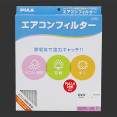 PIAA トヨタ車用 ( ピア ) コンフォート エアコンフィルター EVC-T5