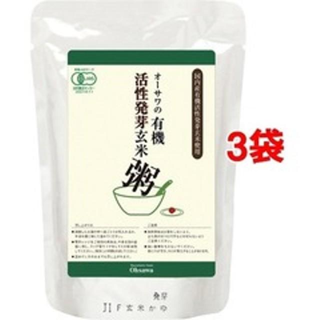 オーサワの有機活性発芽玄米粥 (200g*3コセット)