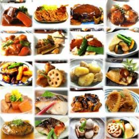 手作り惣菜20種20食セット≪肉・魚・野菜≫