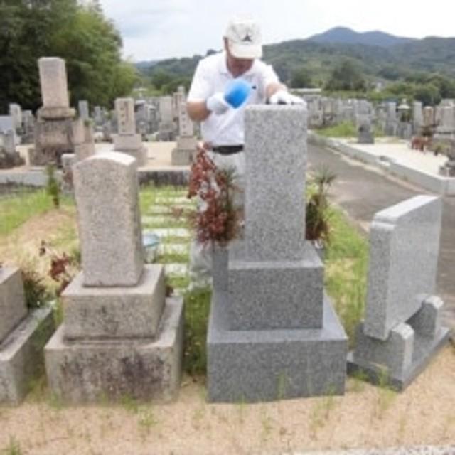 【九度山町内】お墓清掃・お墓参り代行サービス(1回分)