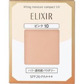 資生堂 エリクシールシュペリエル リフティングモイスチャーUV ピンク10 レフィル (9.2g)