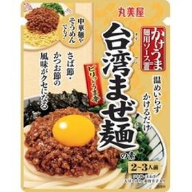丸美屋 かけうま麺用ソース 台湾まぜ麺の素 (2 3人前)