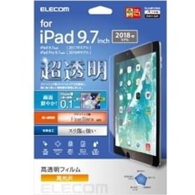エレコム 9.7インチ iPad 2018年モデル用 保護フィルム TB-A18RFLFIGHD