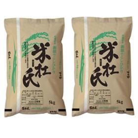 【高島屋のギフト】吉兆楽 生産者限定 米杜氏新潟こしひかり 10kg
