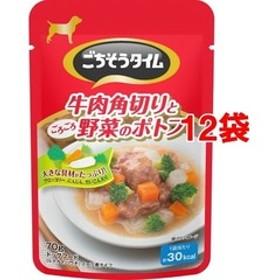 ごちそうタイム パウチ 牛肉角切りとごろごろ野菜のポトフ (70g*12コセット)