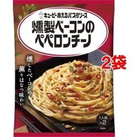 キユーピー あえるパスタソース 燻製ベーコンのペペロンチーノ (1人前*2コ入*2袋セット)