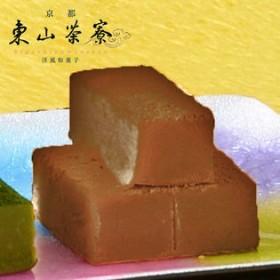 【京都】東山茶寮 ほうじ茶生チョコレート(12粒)