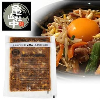 お肉と野菜の味、広がるおいしさ ビビンバ丼の具 180g×10袋