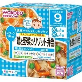 栄養マルシェ 鶏と野菜のリゾット弁当 (80g*1コ入+80g*1コ入)