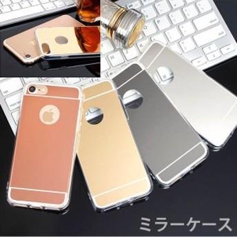 ミラー加工TPUケースiPhoneX 8~6 8~6plus ジャケットタイプ スリム 鏡面 スタイリッシュ 4色