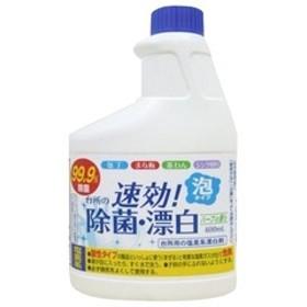 台所の速効!除菌・漂白 泡タイプスプレー ハーブの香り 付替用 (400mL)