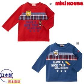 ミキハウス mikihouse 異素材MIX長袖Tシャツ(80cm・90cm・100cm)