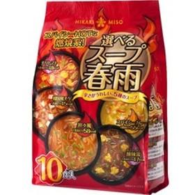 ひかり 選べるスープ春雨 スパイシーホット (10食入)