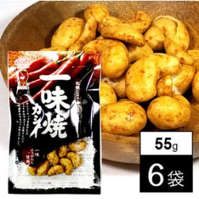 【55g×6袋】北豆匠 一味焼カシュー