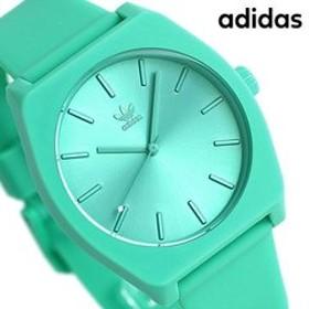 アディダス オリジナルス プロセス_SP1 メンズ レディース 腕時計 Z103124-00 adidas グリーン